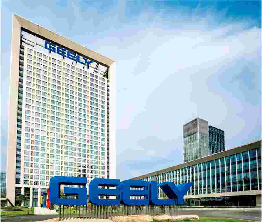 Geely Holding Group - Пекин Кар